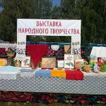 240 лет села Тряпино